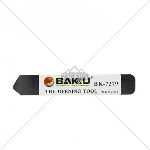 قاب باز کن فلزی Baku BK-7279