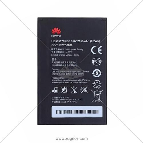 باتری هوآوی Huawei Y3-2