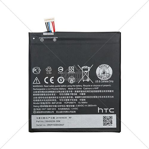 باتری اچ تی سی HTC One E9