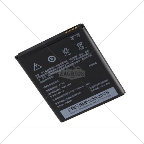 باتری اچ تی سی HTC Desire 616