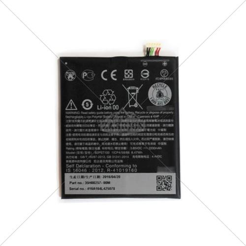 باتری اچ تی سی HTC Desire 628