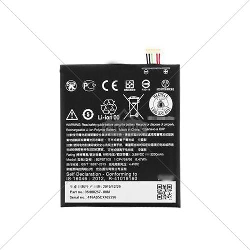 باتری اچ تی سی HTC Desire 630