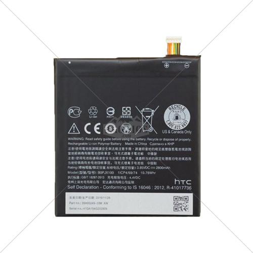 باتری اچ تی سی HTC Desire 728