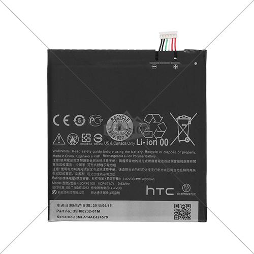 باتری اچ تی سی HTC Desire 820
