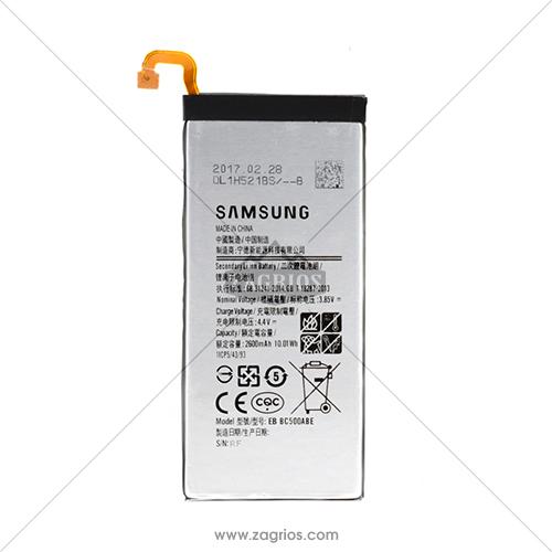 باتری سامسونگ Samsung Galaxy C5