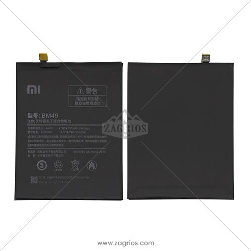 باتری شیائومی Xiaomi Mi Max