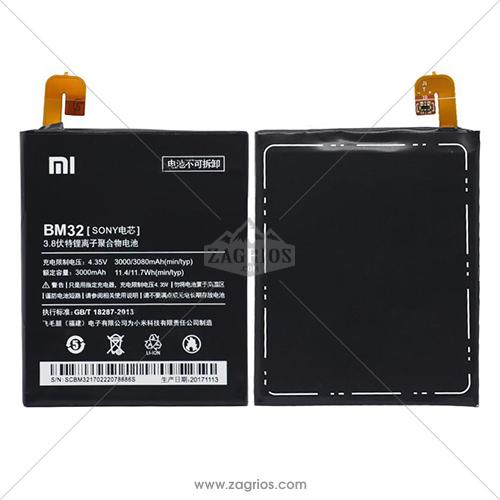 باتری شیائومی Xiaomi Mi 4