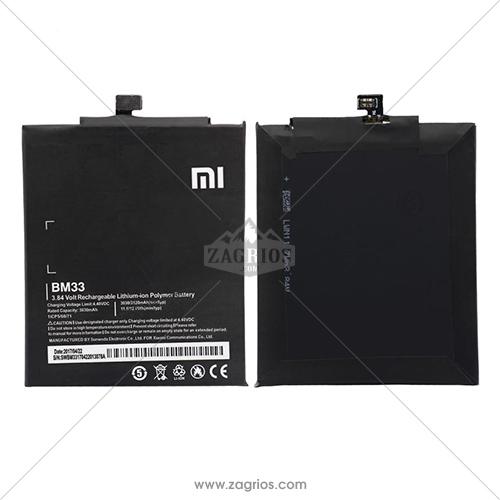 باتری شیائومی Xiaomi Mi 4i