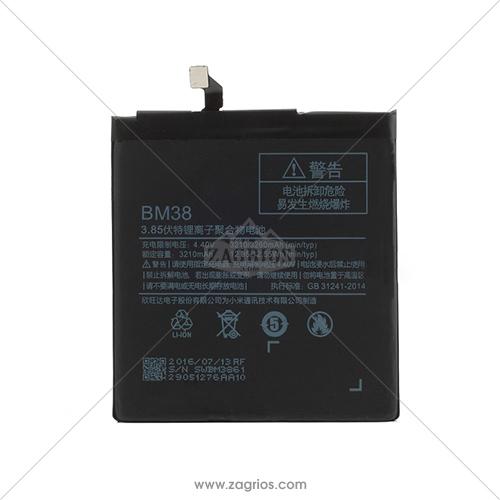 باتری شیائومی Xiaomi Mi 4S
