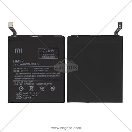 باتری شیائومی Xiaomi Mi 5