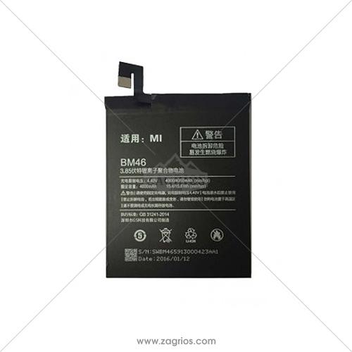 باتری شیائومی Xiaomi Redmi Note 3 Pro