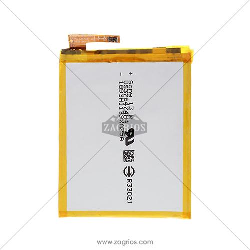 باتری سونی  Sony Xperia M4 Aqua