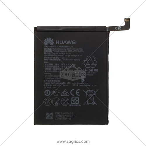 باتری گوشی هوآوی Huawei Y9 2018