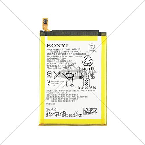 باتری سونی Sony Xperia XA1