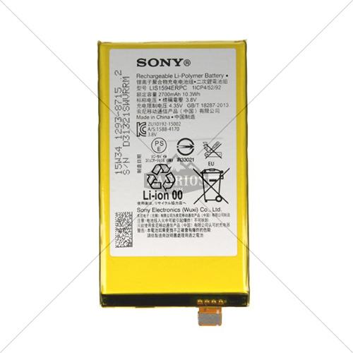 باتری سونی Sony Xperia XA Ultra