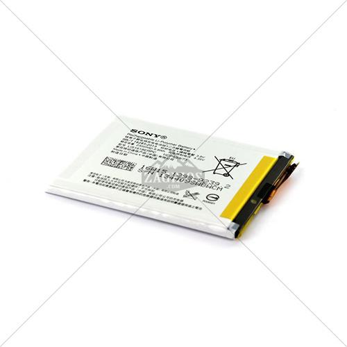 باتری سونی Sony Xperia E5