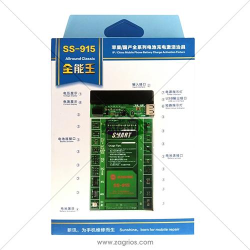 برد تست و شوک باتری SunShine SS-915