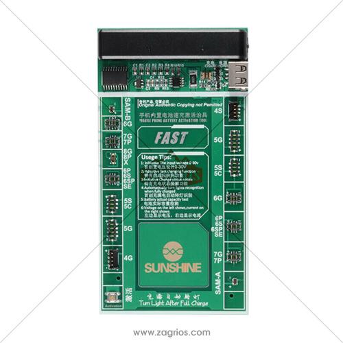 برد تست و شوک باتری SunShine SS-901A