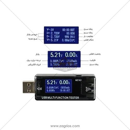 تستر خروجی ولتاژ و آمپر شارژر گوشی SunShine SS-302A
