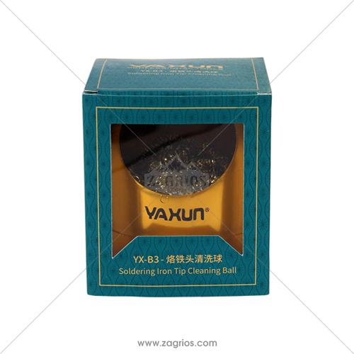 تمیز کننده نوک هویه Yaxun YX-B3