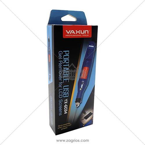 تمیز کننده چسب Yaxun YX-6034