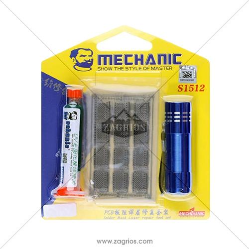 ست ترمیم برد یو وی Mechanic UV PCB S1512