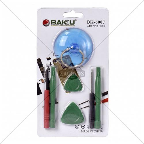 ست قاب باز کن Baku BK-6007