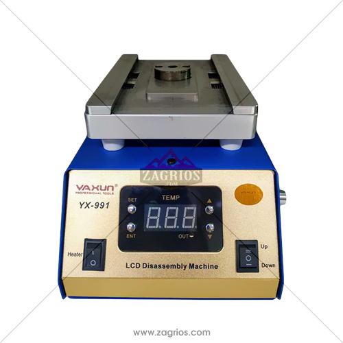 دستگاه سپراتور و تعویض گلس Yaxun YX-991