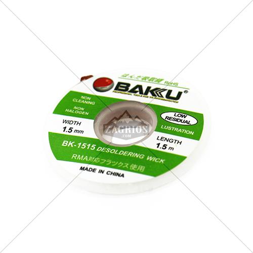 سیم قلع کش 1.5 میلیمتری Baku BK-1515