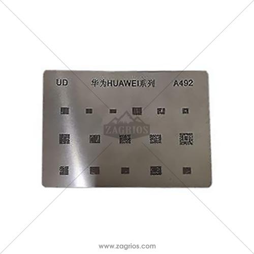 شابلون ریبال آی سی گوشی هواوی Huawei