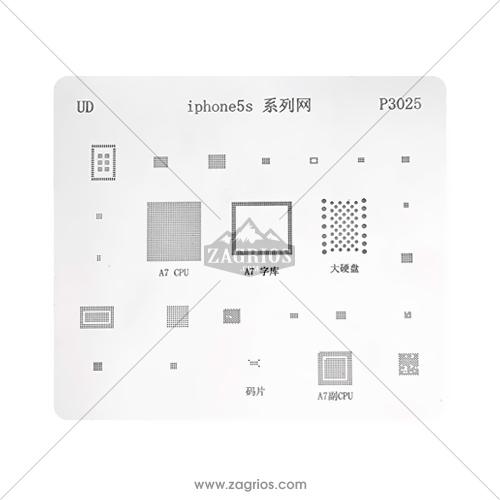 شابلون ریبال آی سی گوشی Iphone 5S
