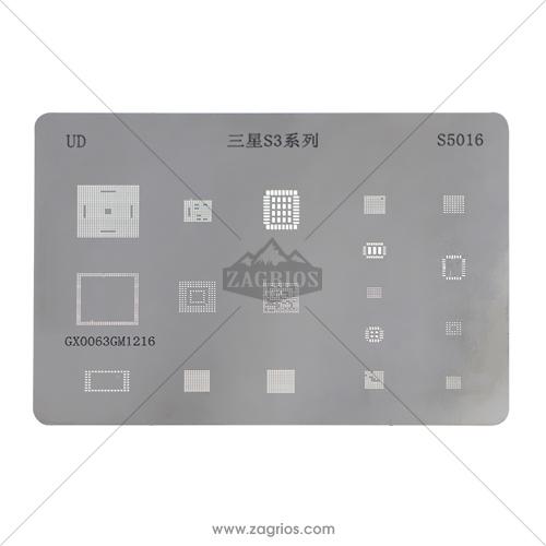 شابلون ریبال آی سی گوشی Samsung Galaxy S3