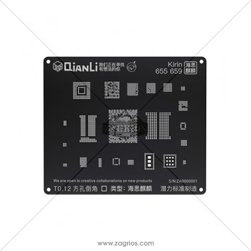 شابلون 3D  اندروید Qianli مدل Kirin 655 659