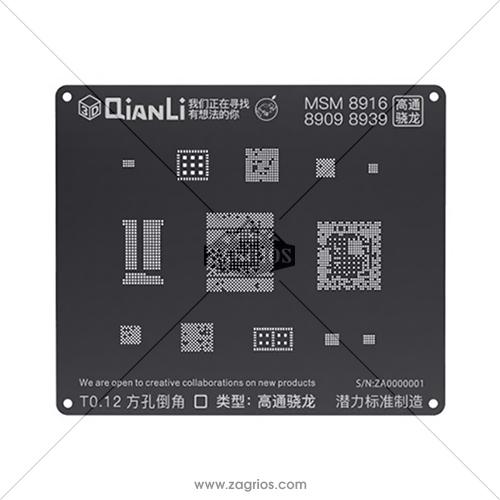 شابلون 3D اندروید MSM 8916 Qianli