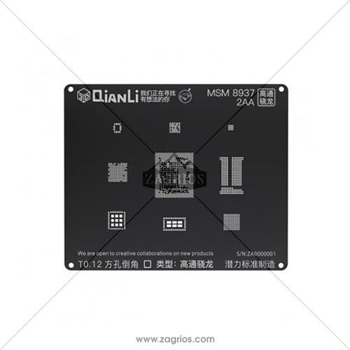 شابلون 3D اندروید Qianli مدل MSM 8937