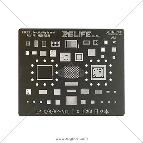 شابلون Relife RL-044 A11