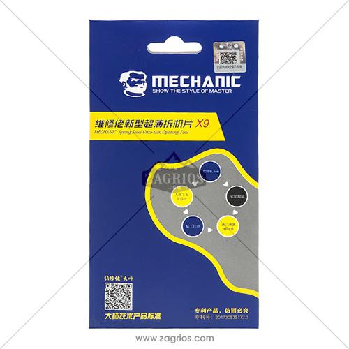 قاب بازکن فلزی Mechanic X9