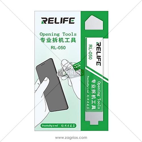 قاب بازکن Relife RL-050
