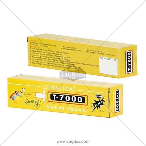 چسب Zhanlida T-7000