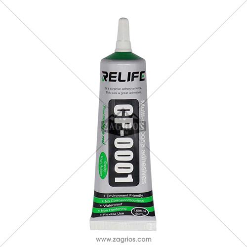 چسب Relife CP-0001