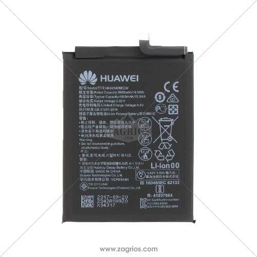 باتری هوآوی Huawei Mate 10 Pro