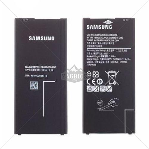 باتری سامسونگ Samsung Galaxy J7 Prime