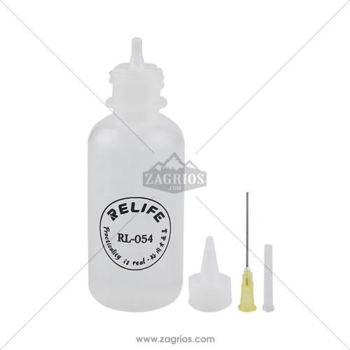 ظرف مایعات مدل سوزنی Relife RL-054
