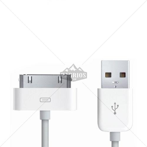 کابل شارژر اصلی iPhone4S