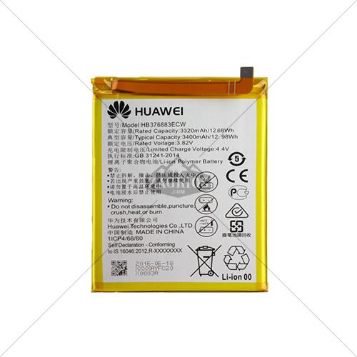 باتری هوآوی Huawei P9 Plus