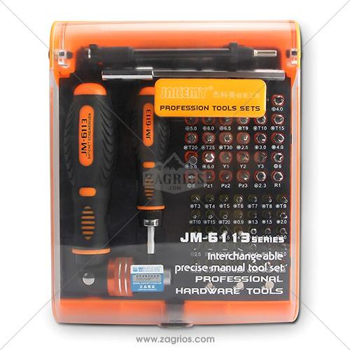 ست پیچ گوشتی 72 عددی Jakemy JM-6113