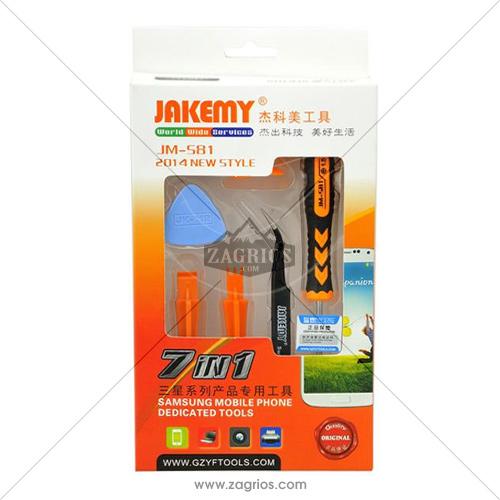 ست قاب باز کن مدل Jakemy JM-S81