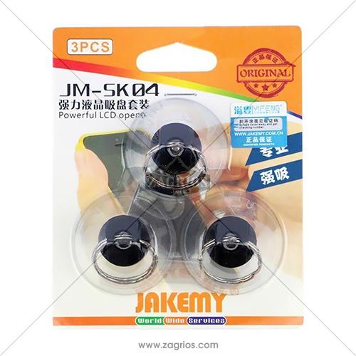وکیوم 3 عددی مدل Jakemy JM-SK04