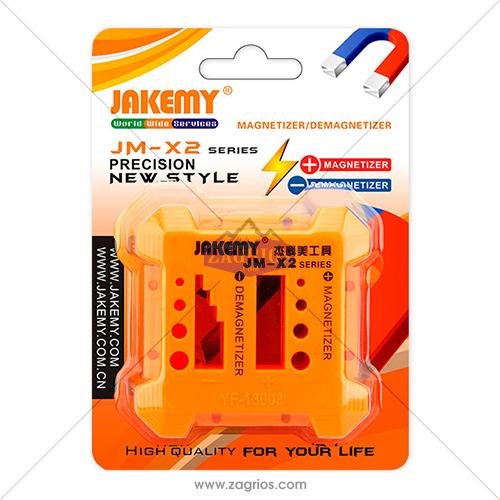 مغناطیس کننده مدل Jakemy JM-X2
