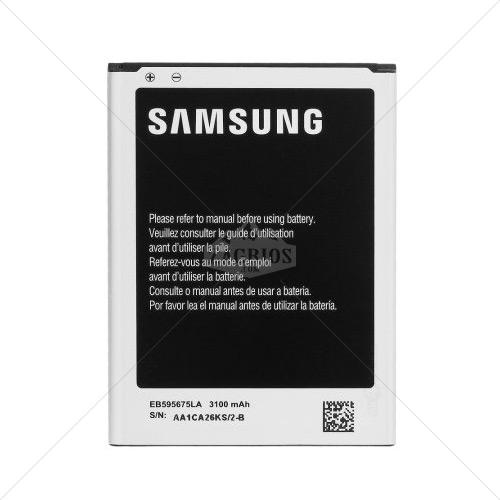 باتری سامسونگ Samsung Galaxy Note2 N7100